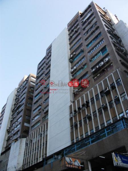 宇宙工業中心 沙田宇宙工業中心(Universal Industrial Centre)出租樓盤 (newpo-02495)