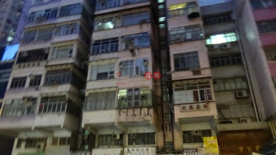 197-199 Des Voeux Road West (197-199 Des Voeux Road West) Sai Ying Pun|搵地(OneDay)(1)
