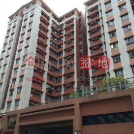 Cronin Garden Block 5,Sham Shui Po, Kowloon