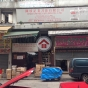兆豐大廈 (Shiu Fung Building) 油尖旺廟街9號|- 搵地(OneDay)(1)
