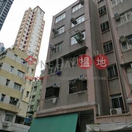 46-48 Ap Lei Chau Main St,Ap Lei Chau, Hong Kong Island