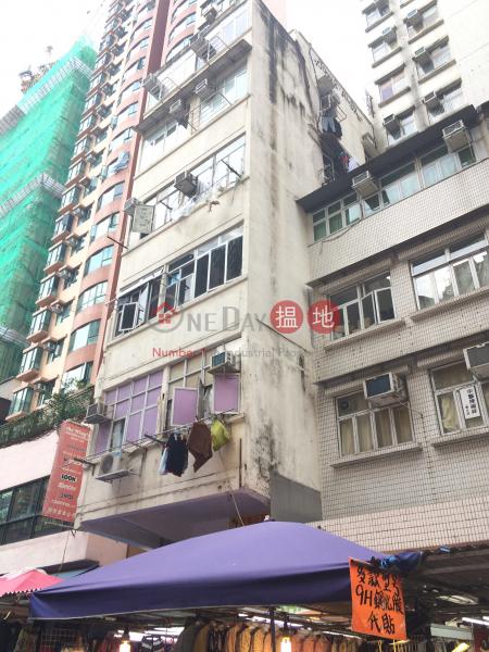 花園街220號 (220 Fa Yuen Street) 太子|搵地(OneDay)(1)