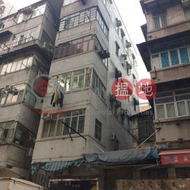 358 Tai Nan Street|大南街358號