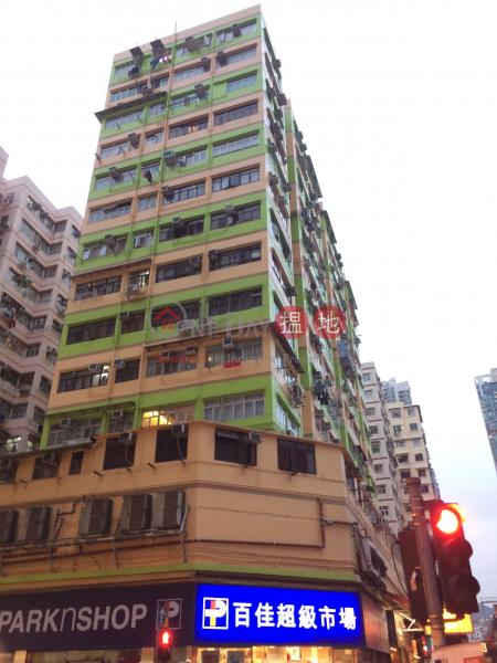 Cosmopolitan Estate Tai Fong Building (Block J) (Cosmopolitan Estate Tai Fong Building (Block J)) Tai Kok Tsui|搵地(OneDay)(1)
