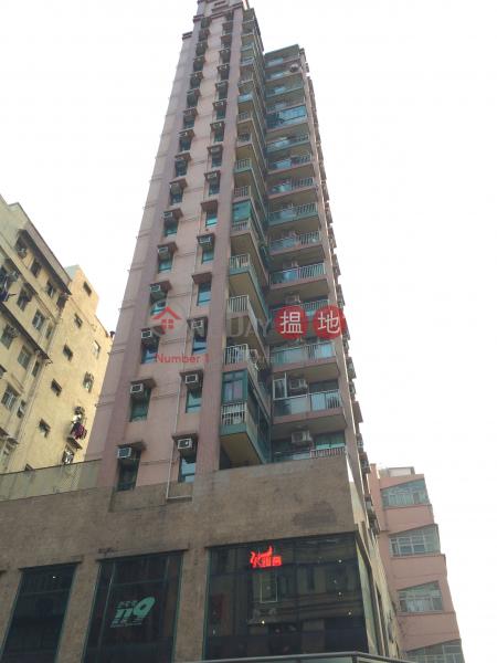 Milan Place (Milan Place) Sham Shui Po|搵地(OneDay)(1)