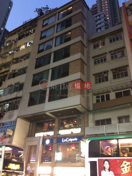 鉅芝樓 (Kui Chi Mansion) 灣仔|搵地(OneDay)(1)