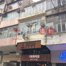 217 Tai Nan Street,Sham Shui Po, Kowloon