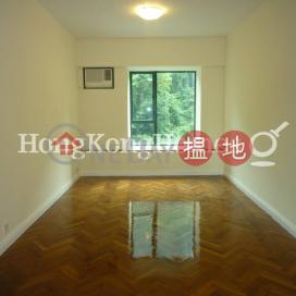 2 Bedroom Unit at Hillsborough Court | For Sale