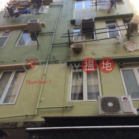 太盛樓,上環, 香港島