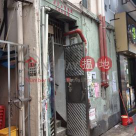 元州街1D號,深水埗, 九龍