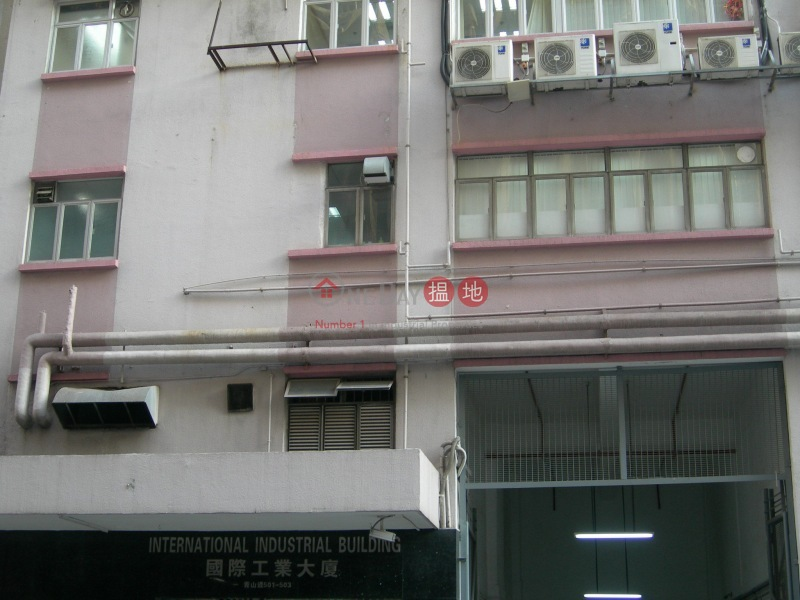 International Industrial Building (International Industrial Building) Cheung Sha Wan|搵地(OneDay)(2)