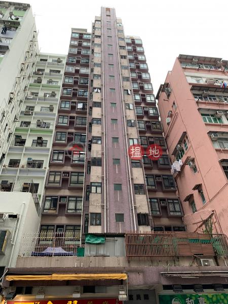 Fu Men Mansion (Fu Men Mansion) To Kwa Wan|搵地(OneDay)(1)