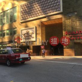華美達華麗酒店,尖沙咀, 九龍