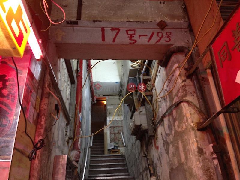 17-19 Tung Choi Street (17-19 Tung Choi Street ) Mong Kok|搵地(OneDay)(1)
