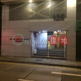 豫泰商業大廈,上環, 香港島