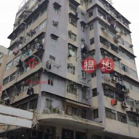 Chiu Nan Building|朝南樓