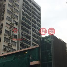 JCG Building,Mong Kok, Kowloon