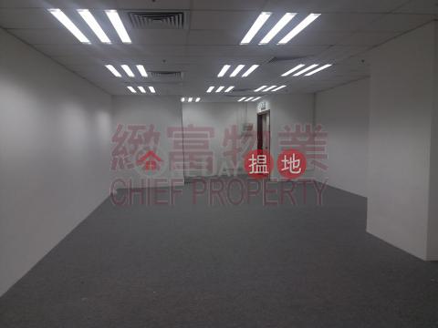 New Tech Plaza|Wong Tai Sin DistrictNew Tech Plaza(New Tech Plaza)Rental Listings (29173)_0