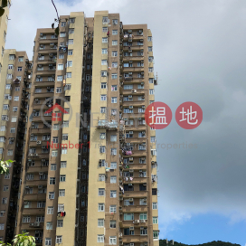 Tak Shou House (Block 3)Walton Estate|宏德居 德壽樓 (3座)