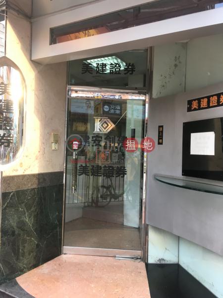 青山公路元朗段124號 (124 Castle Peak Road Yuen Long) 元朗|搵地(OneDay)(2)