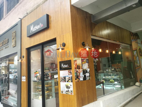 Shop for Rent in Wan Chai|Wan Chai DistrictHing On Mansion(Hing On Mansion)Rental Listings (H000369865)_0