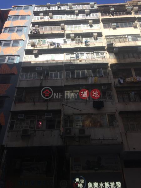 通菜街180號 (180 Tung Choi Street) 太子|搵地(OneDay)(1)