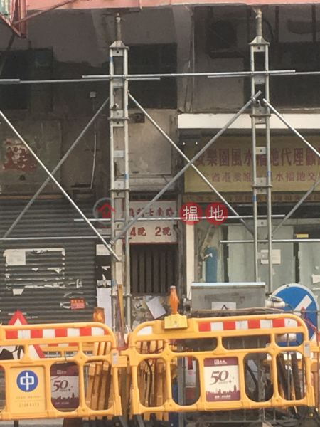 2 Gillies Avenue South (2 Gillies Avenue South) Hung Hom|搵地(OneDay)(2)