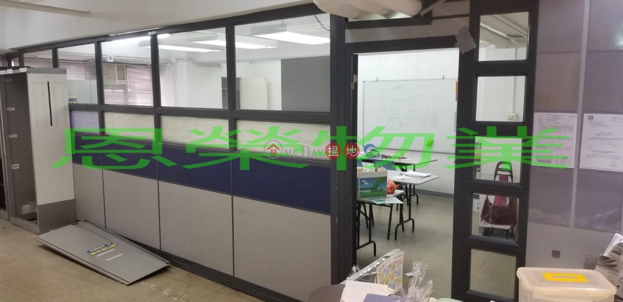 TEL: 98755238 | 194-204 Johnston Road | Wan Chai District | Hong Kong Rental, HK$ 91,775/ month