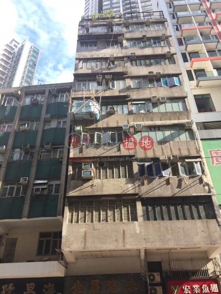 120 Des Voeux Road West (120 Des Voeux Road West) Sheung Wan|搵地(OneDay)(1)