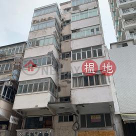 必嘉街22號,紅磡, 九龍