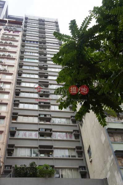 Yue On Commercial Building (Yue On Commercial Building) Wan Chai|搵地(OneDay)(1)