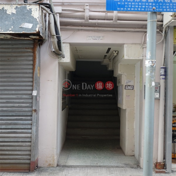 銅鑼灣道60-66號 (60-66 Tung Lo Wan Road) 銅鑼灣|搵地(OneDay)(2)