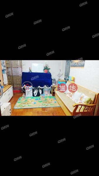 Property Search Hong Kong | OneDay | Residential Sales Listings | Wah Lai House, Wah Kwai Estate | 2 bedroom Mid Floor Flat for Sale