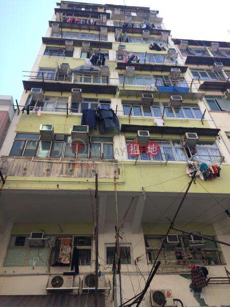 福華街135-135A號 (135-135A Fuk Wa Street) 深水埗|搵地(OneDay)(1)