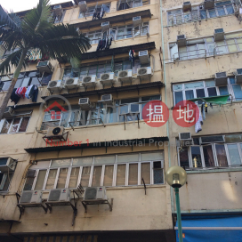 22 Yi Pei Square,Tsuen Wan East, New Territories