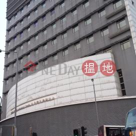 Public Health Laboratory Centre|共衞生檢測中心
