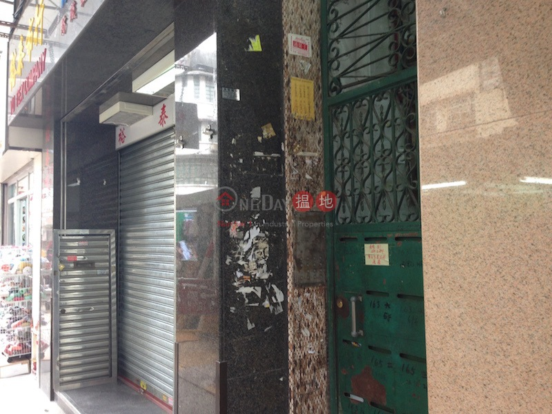 163-165 Ki Lung Street (163-165 Ki Lung Street) Sham Shui Po|搵地(OneDay)(2)