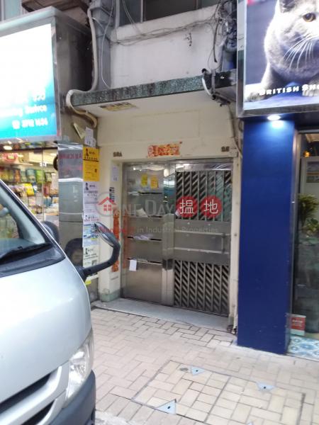 勝利道26號 (26 Victory Avenue) 旺角|搵地(OneDay)(1)
