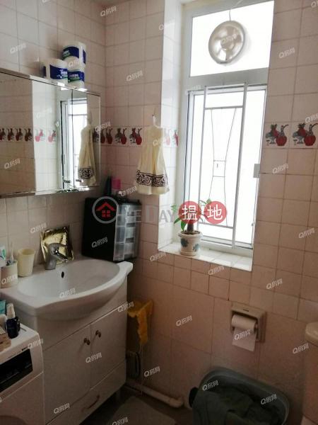 Nan Fung Sun Chuen | Middle Residential, Sales Listings, HK$ 9.2M