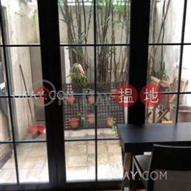 Elegant 1 bedroom in Mid-levels West | For Sale