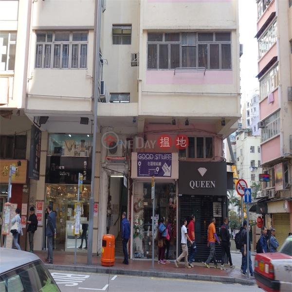 110-112 Queen\'s Road East (110-112 Queen\'s Road East) Wan Chai|搵地(OneDay)(4)