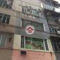 耀華街22號 (22 Yiu Wa Street) 灣仔區|搵地(OneDay)(1)