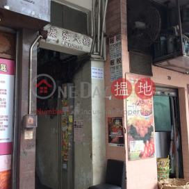 31 Hong Keung Street,San Po Kong, Kowloon