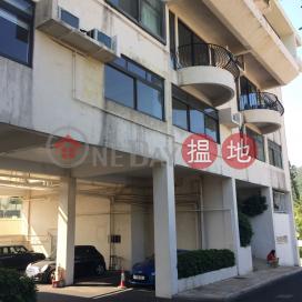 赤柱山莊D6-D11座,赤柱, 香港島