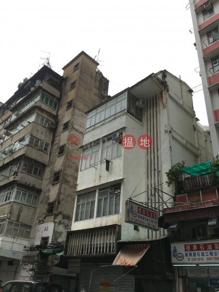 169 Pratas Street (169 Pratas Street) Sham Shui Po|搵地(OneDay)(2)