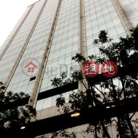Mira Place 1,Tsim Sha Tsui, Kowloon
