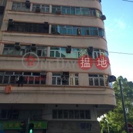 Kut Cheung Mansion,Kennedy Town, Hong Kong Island
