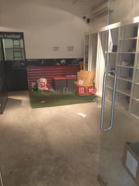 希雲街地舖-127-129禮頓道 | 灣仔區香港出租|HK$ 45,000/ 月