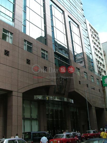 Nan Yang Plaza (Nan Yang Plaza) Kwun Tong|搵地(OneDay)(1)