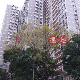 興東樓東頭(二)邨,九龍城, 九龍